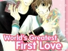 World's Greatest First Love #1