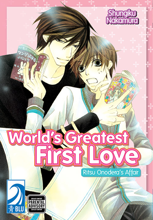 World\'s Greatest First Love #1